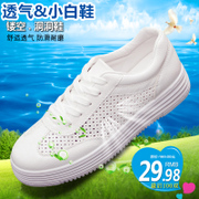 2017 new female shoes spring all-match Korean students increased in female white shoe lace thick soled sneakers