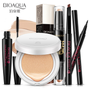 Bo Ya Quan makeup set BB cream bar & cosmetic tool for beginners novice students genuine female combination