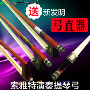 SOYOTO-- cable octagonal violin bow violin bow to send new Astra invention bow straightener