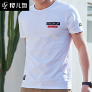 Millet son zhe male adolescent short sleeved T-shirt short sleeve shirt slim Korean male cotton half sleeve Metrosexual T-shirt