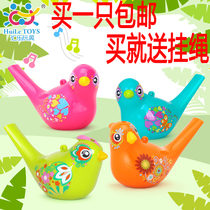 Huile creative painting waterfowl harmonica children DIY sound cute whistle child creative whistle toy horn