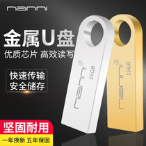 Nanni U disk 16g u disk speed metal waterproof car personalized mini 16g 16g 16g USB computer U disk