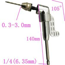 Electric tool accessories accessory shaft screwdriver