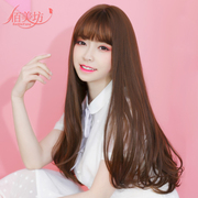 Wig female long hair straight hair long hair South Korea air bangs two dimensional wig sets female micro volume natural lifelike