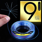 9 strong horse fish line PE fishing Japanese imports of raw silk road sub 8 braided fishing line 500 meters main line line
