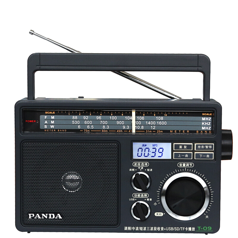 PANDA/Panda T-09 Full-Band Radio for the Elderly Broadcasting Horn with U-Disk TF Card Plugged in Desktop Hand