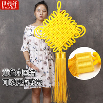Chinese knot hanging piece yellow living room large size household relocation decoration concentric knot Chinese style hand knitted small porch
