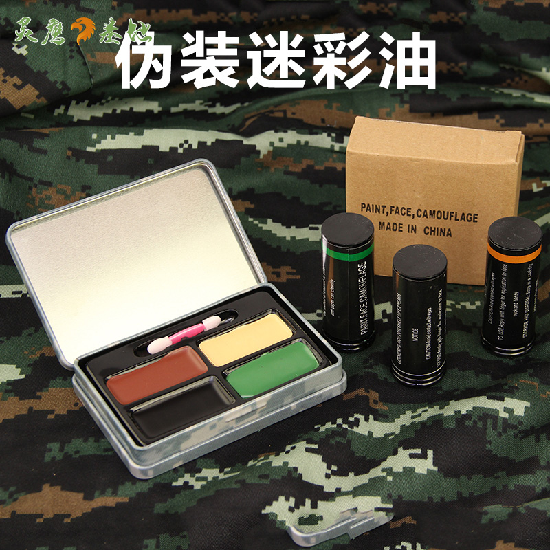 CS Field Facial Bionic Camouflage Outdoor Facial Oil Tri-color Camouflage Oil Set