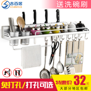 Space aluminum kitchen cabinet wall hanging hole free tool holder hanging kitchen utensils condiment seasoning rack
