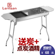 Lartisan stainless steel barbecue stove grill outdoor household charcoal barbecue tools for more than 5 people