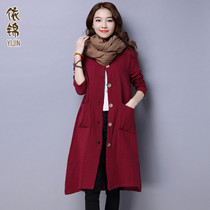 2017 new ethnic ladies long cotton coats thickened in early spring literary fan long sleeve Cardigan coat A11