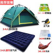Automatic 3-4 tent and outdoor two bedroom family double 2 people camping driving rain thickened