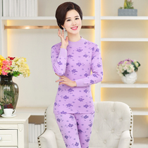 Warm Yang Qiu Qiu pants women in the elderly in the high - collar cotton underwear sets of thermal underwear plus fertilizer code
