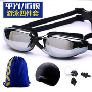 HD genuine big box electroplating waterproof swimming equipment and children's myopia degree glasses / goggles