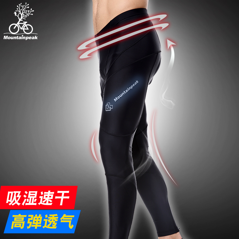 MTP cycling pants, men's and women's bicycle pants, pants, pants, pants, pants, summer mountain bike pants sponge cushion