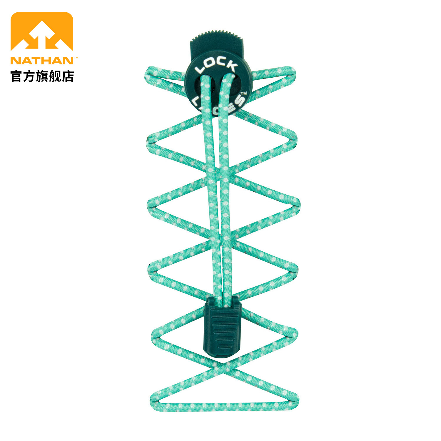 [The goods stop production and no stock][The goods stop production and no stock]Nathan Outdoor Night Running Reflective Self-locking Shoelace 1161N