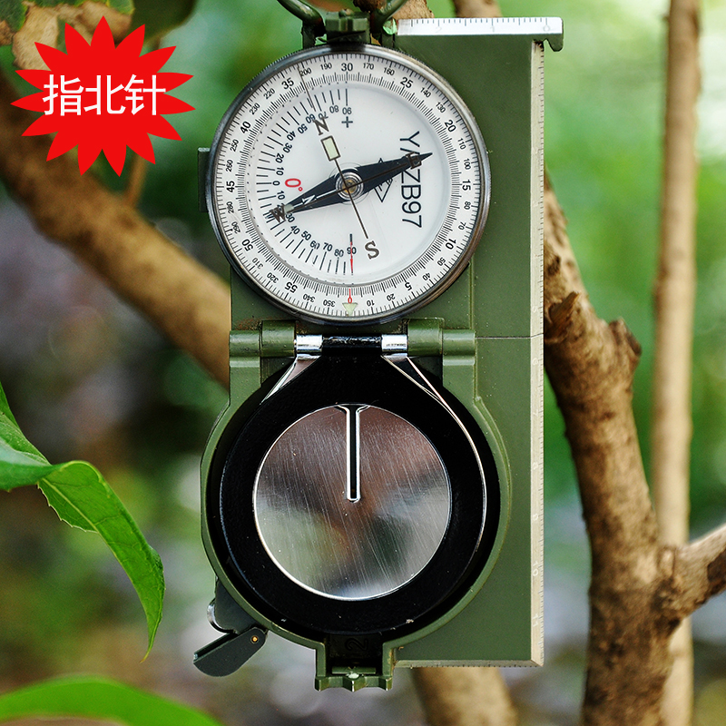 Yuan Jin military engineer compass 97 type compass compass leather box packaging field direction zbz