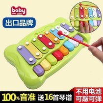 baby eight-tone hand playing the piano Qin Xiao Qin baby infant percussion toy musical instrument piano 1-2-3 years 8 months