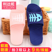 The summer home indoor bathroom slippers slip thick bath soft soled sandals and slippers lovers Home Furnishing male summer