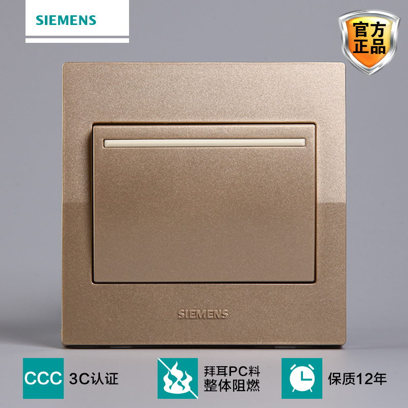 Siemens switch socket panel Yue moving series champagne gold open dual control with fluorescent switch panel