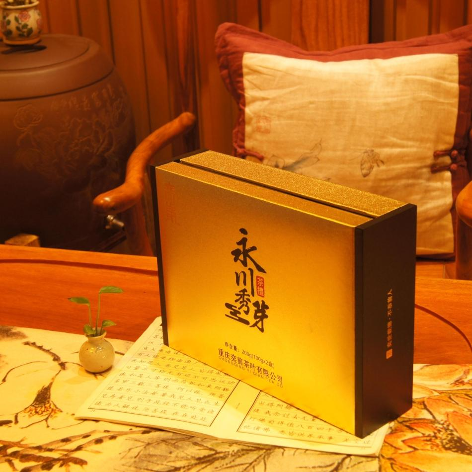 Yongchuan Xiuya Tea Gift Box 250 g Chongqing Special Tea Gift Box before Ming Dynasty