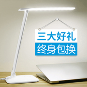 Desk lamp eye protection desk dormitory led eye lamp children children folding radio station light dimming College Students