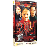 Empty nest Xi Meijuan TV series HD DVD discs full version of the car DVD disc boxed 5 disc audio and video wholesale