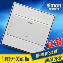 Simon 56C series doorbell switch panel elegant white