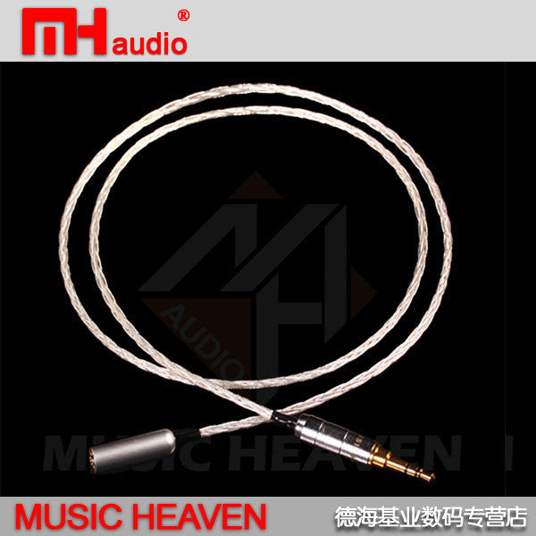 Music Heaven MH-AB319 Sterling Silver Senhai IE800 Headphone Upgrade Line