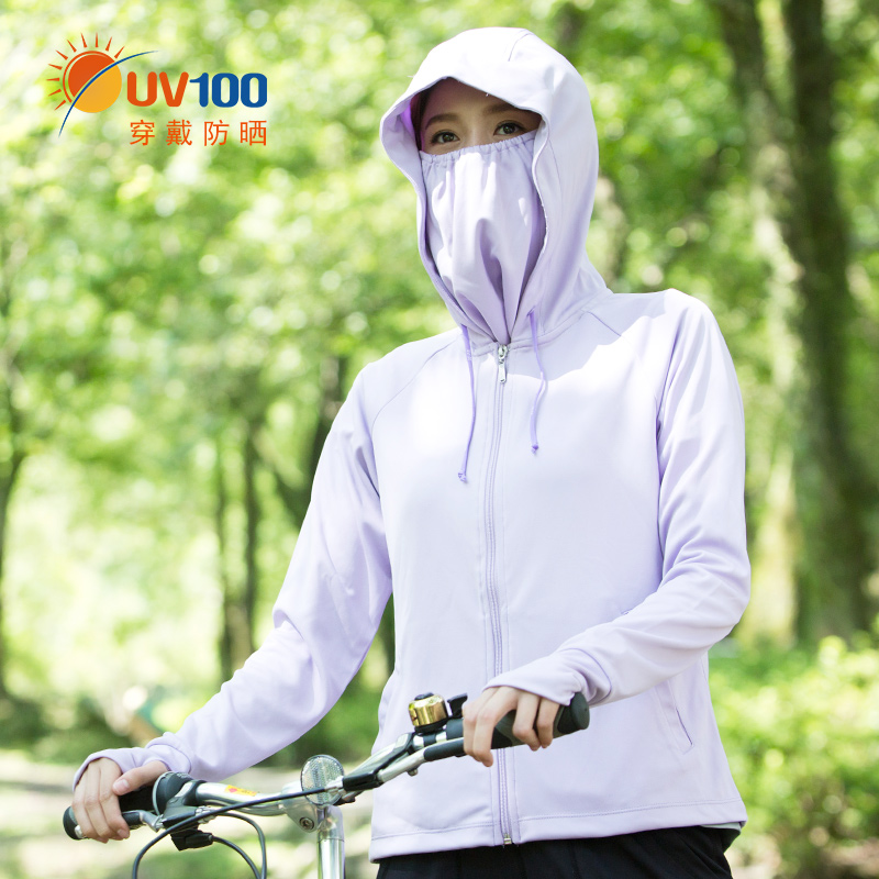 Taiwan Ultraviolet 100 Riding Sunscreen Clothes for Women Shading Face, Ultraviolet Protection, Outdoor Air Permeability, Summer Sunscreen Clothes 61059