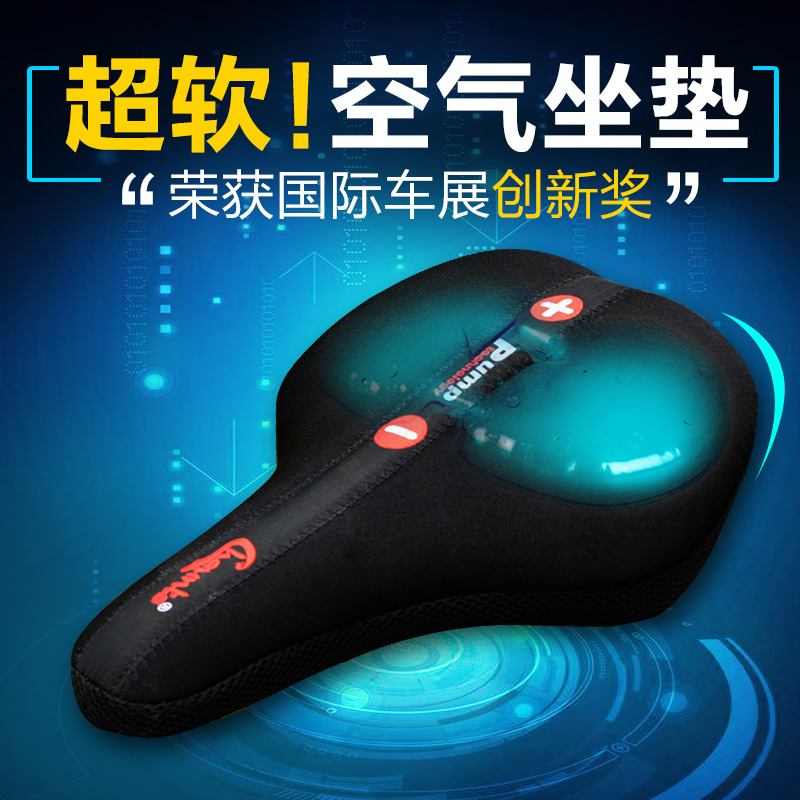 Bicycle cushion mountainous bicycle saddle bicycle cushion road dead flying equipment accessories widening comfort