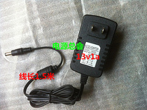DC 13V1000mA 13V1A power adapter switching power supply card puncher attendance machine power charger