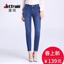 Jie pure pants spring nine points jeans female feet trousers pants large size high waist stretch Slim pencil pants spring