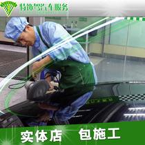 (Décoration spéciale de conduite de voiture de service)Kunming voiture beauté peinture paquet Dentretien Cristal placage revêtement détanchéité glaçure épilation à la cire