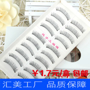 Taiwan handmade 217 false eyelash natural makeup eyelashes long thick nude make-up realistic cross section