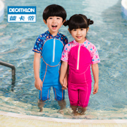 Decathlon baby boy girl one-piece swimsuit baby warm and comfortable wind shade Nabaiji