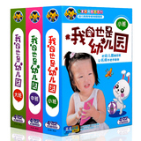 Genuine young children enlightenment early to teach my family is also kindergarten album teaching video high-definition DVD disc disc