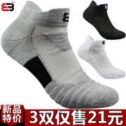 Elite basketball socks socks low thick towel bottom boat socks deodorant summer running socks male professional sports socks