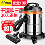 Mini ultra quiet carpet cleaner with Hotel Industria Hotel Valet Janno household strong power car