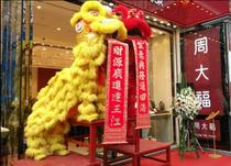 Lion dance wake lion authentic bamboo compilation Foshan wake up Guangdong lion wake up lion south lion Australian wool lion Qingcheng flying Hong wake lion