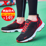 XTEP men's 2017 students in the spring running shoes men sports shoes casual summer mesh breathable shoes flames