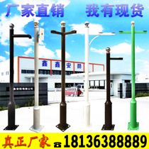 Community monitoring pole 1 2.5 3 3.5 4 4.5 5 6 m stainless steel 桿 sub-camera column stand