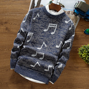 Autumn new sweater male Korean cultivating young students - Male Men's sweater sweater hedging trend