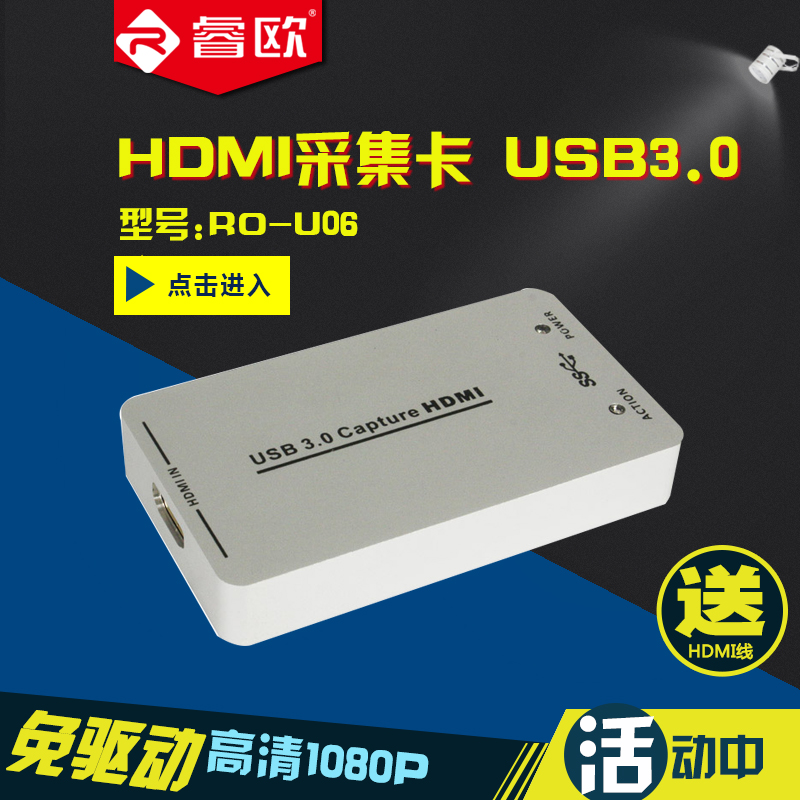 [The goods stop production and no stock]HDMI capture card USB3.0 video capture Betta YY/ WeChat PS4 game 1080P audio and video collection box
