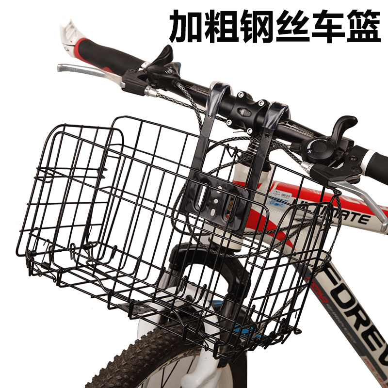 Bicycle front traveler basket for mountain bicycle metal folding basket for bicycle front traveler basket for bicycle rear traveler basket