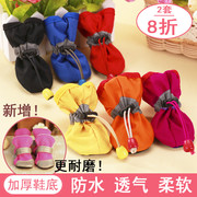 The little dog shoes Tactic summer shoes breathable foot Bichon Pomeranian pet shoes waterproof boots spring summer