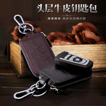 Mercedes-Benz BMW Volkswagen car key chain upscale mens business car key pendants can be rotated 360 degrees