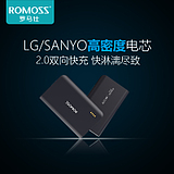 ROMOSS / romance sensex compatible Qualcomm two-way fast charge 10000mAh Universal Charger / QC2.0