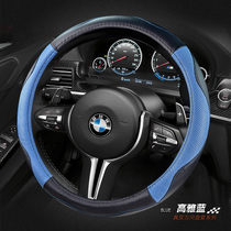 Genuine leather steering wheel cover special Mazda 3 6 aziangke old horse Sierra suede frizzled feather jacket