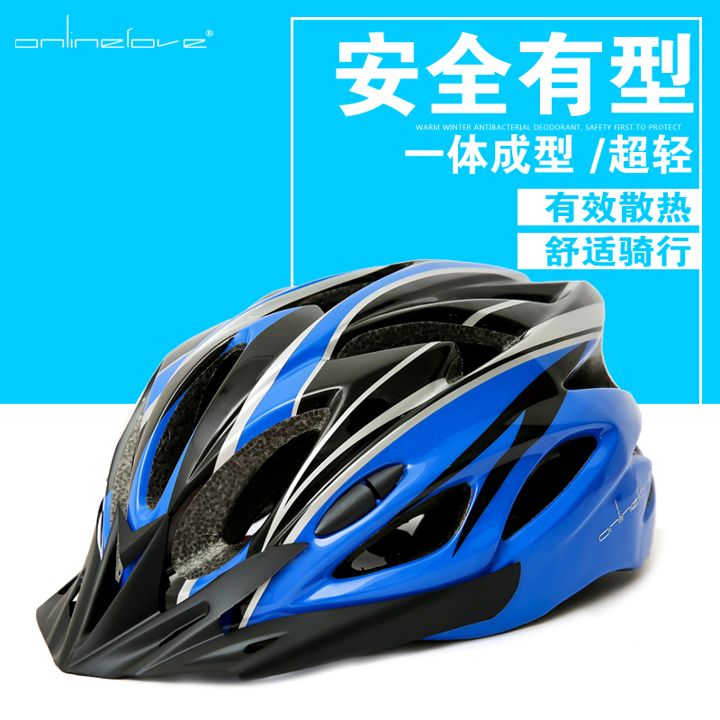Bicycle hats for mountain bicycles, bicycles and bicycles equipped with safety hats